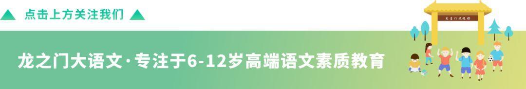 中国历代皇帝在位顺序表(完整版),给孩子收藏!