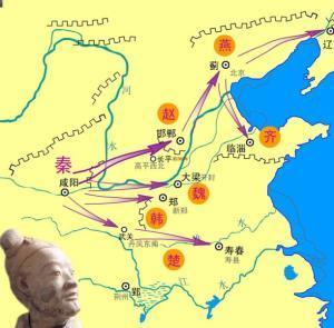 秦朝发展与衰落历史