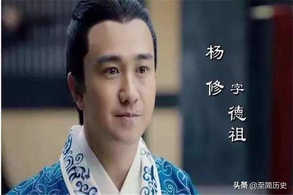 杨修之死背后的真相:揣摩上意,窥探人心,令曹操不安和恐惧