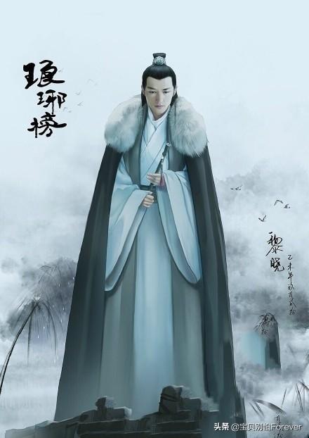 历史上真的有梅长苏这个人吗