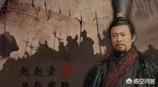 秦国是如何一步一步的消灭六国统一天下的?