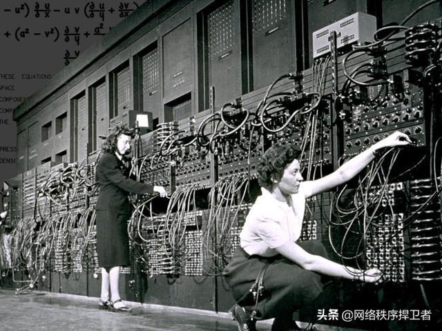 人工智能不为人知的历史:那些隐形的女程序员们