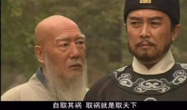 靖难之役策划者姚广孝的临终遗言,让朱棣断了寻找朱允炆的念头
