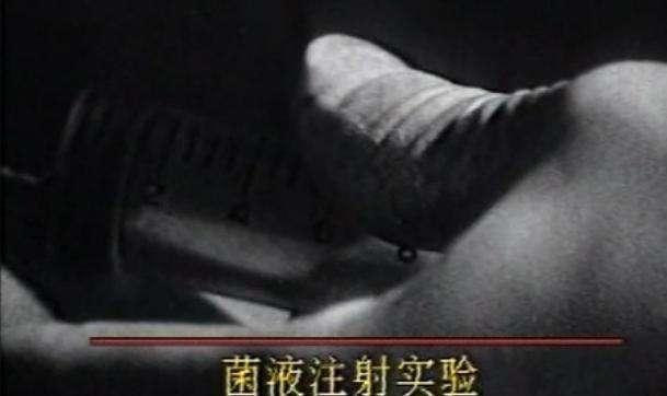 二战时,日军发明了一种连自己都觉得耻辱的武器,美军至今仍后怕