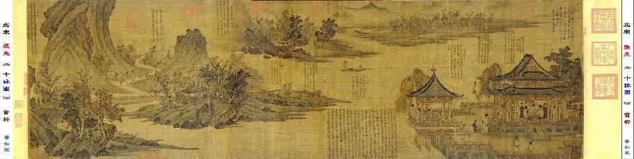 文物局专家欲1万收购《十咏图》,老人当场拒绝,最后1800万卖出