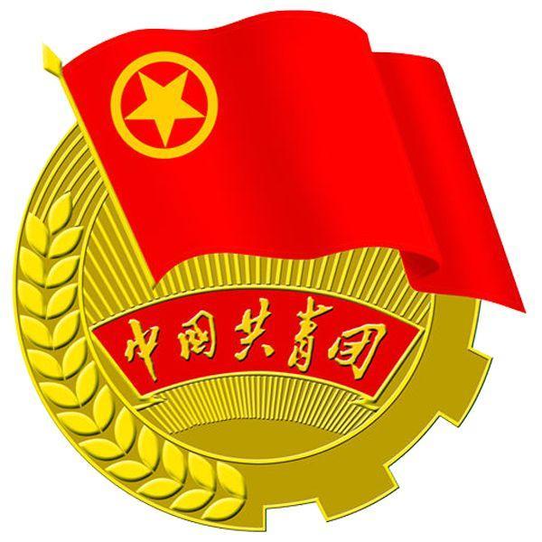 纪念五四运动100周年 ▏一场彻底的反帝反封建爱国运动