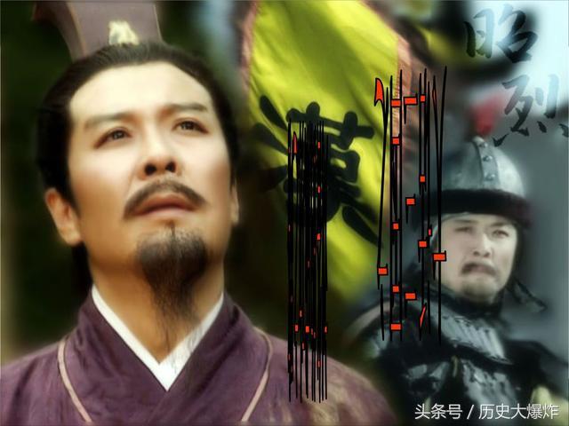 真实的三国史中谁和刘备的关系最好?不是关张,而是这两个人
