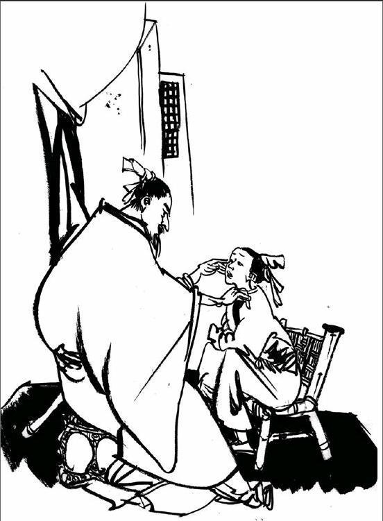 神医丑道士(民间故事)