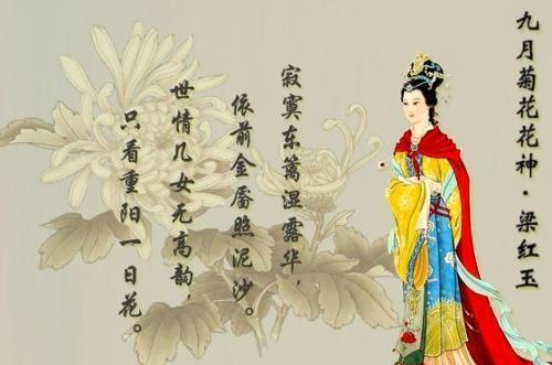 梁红玉:中国历史上唯一当过营妓的女将军