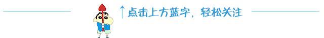 """「今日历史」10月30日大事记,中国青基会启动""""希望工程""""!"""