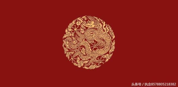 汉人建立的境外政权列表