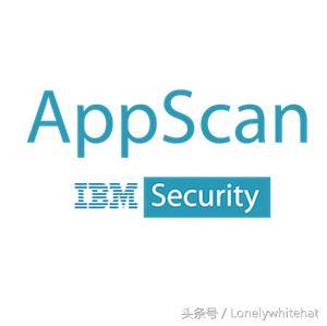 AppScan简介