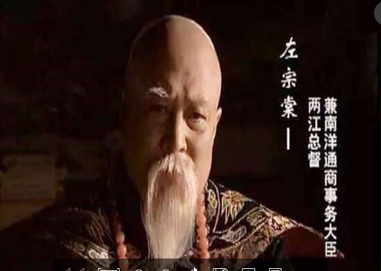 左宗棠死后,李鸿章前往悼念,看了他送的挽联,左家人捏一把冷汗