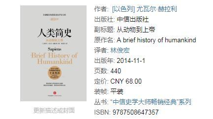 推荐5本人文历史类书籍,豆瓣高分书单,你看过几本?