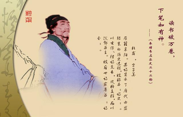 """细数中国历史上的""""六圣"""",看看你都知道哪几个?"""