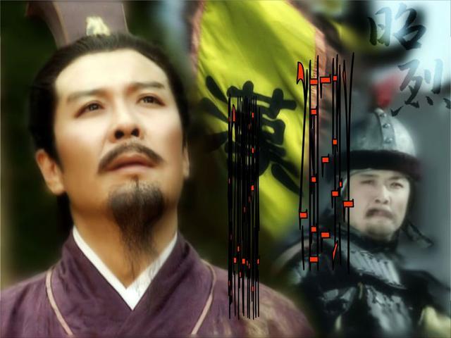 刘备为什么说是中山靖王后代?真是冒充身份,原来背后有深层原因