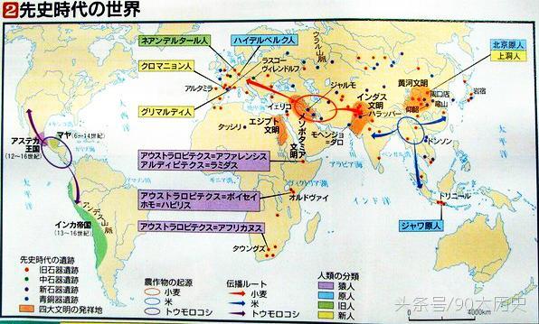 带你看日本历史书上的中国地图来了解日本如何看待古代中国的?