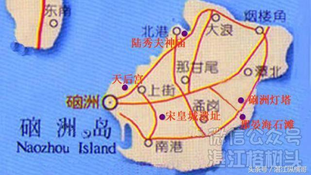 宋朝最后一个皇帝住过的湛江这个岛,古文物居然随处丢弃