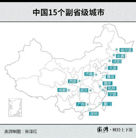 中国15个副省级城市实力排名,看看你的家乡排名第几?