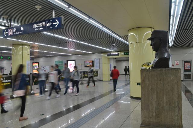 京城寻找张自忠将军