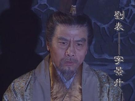 取荆州灭孙坚败袁术杀张济控交州,历史欠刘表一个孤胆英雄之名