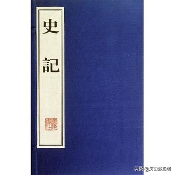 中国通史——秦汉历史(序)研究秦汉历史的书籍及简介