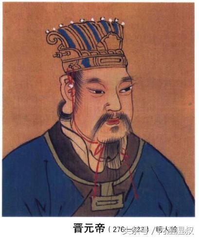 《王朝的覆灭之东晋》:偏安江左