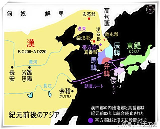 看日本、韩国如何图说他们汉四郡地图史,辩一辩谁对历史把握更准确!