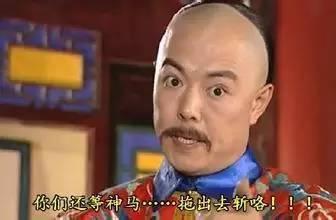 乾隆是史上最成功的皇帝,创造了两个中国历史之最?你知道多少?
