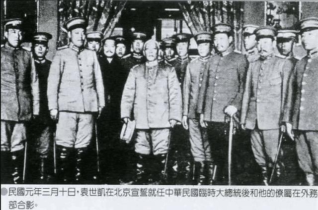 黎元洪不在托孤之列,却继承总统,不是北洋军的人却管理北洋军?