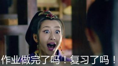 2016十大悬疑IP剧 靳东王凯王鸥《琅琊榜》演员组团来袭!