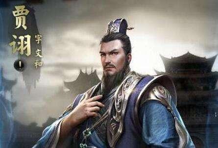三国重要人物魏国阵营之乱武贾诩