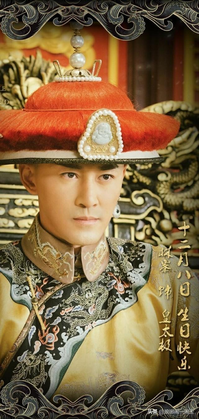 清朝开国皇帝——皇太极