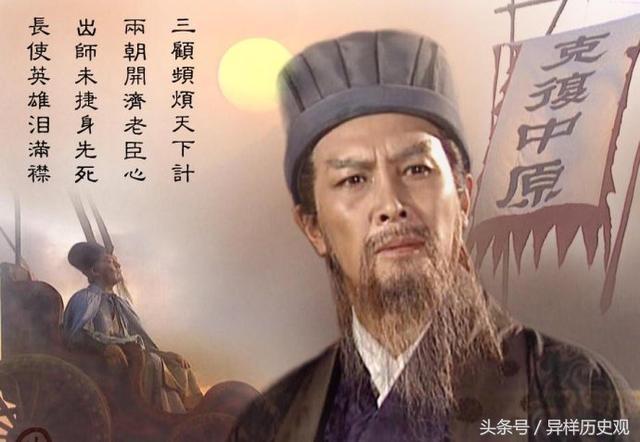 此人智比诸葛,一计摧毁汉室政权,一计重创曹操,活到77岁才去世