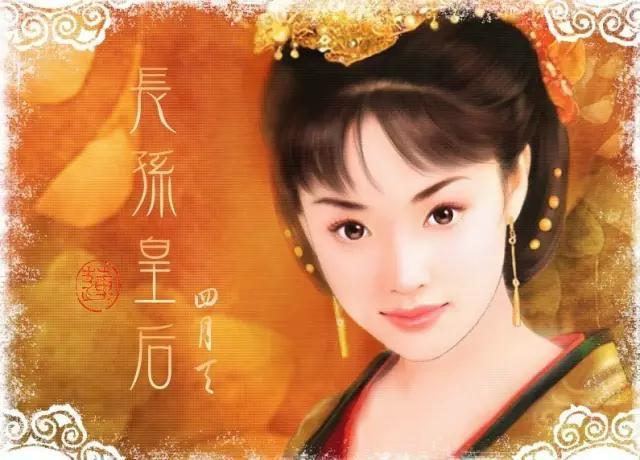 古代美女手绘王妃