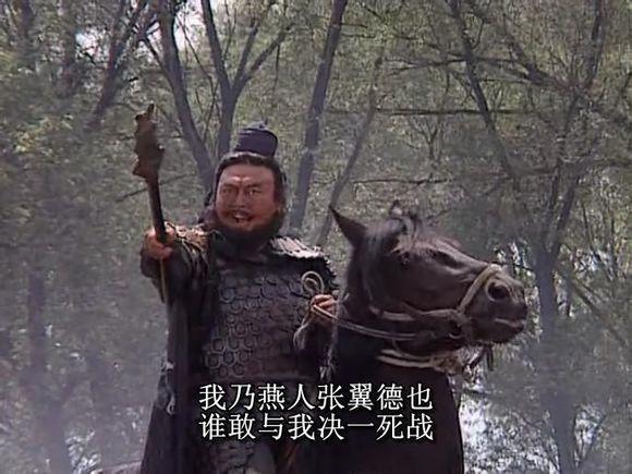 张飞大战许褚、张辽、徐晃三人,不落下风?