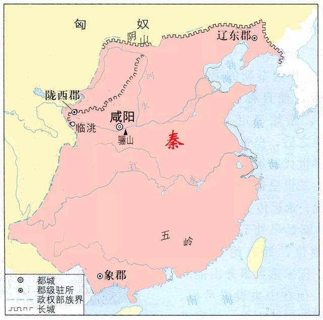 为什么都说秦始皇是中国历史上最伟大的皇帝?