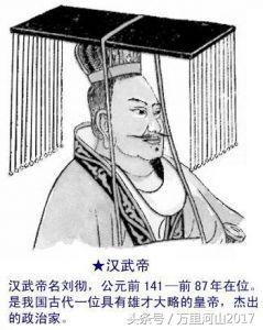 """以下哪个版本的""""汉武帝"""",才是您心目中那位雄才大略的帝王?"""