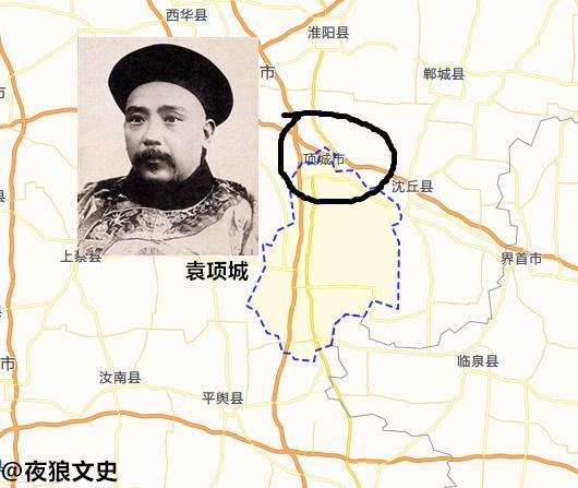 近代河南第一世家来自一小县城,民国第一位大总统让此县无人不知