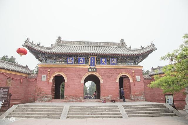 河南历史文化名人简史