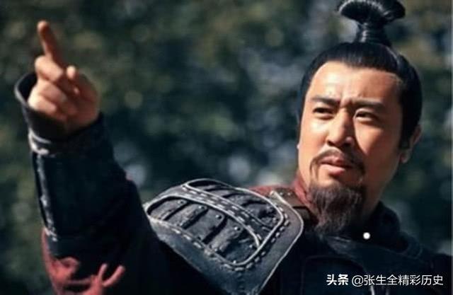 """刘备为何只说""""中山靖王之后"""",说刘邦之后,不是更有说服力吗"""