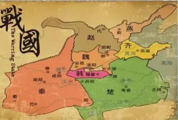 战国七雄中面积最小,几个大国之间四面受敌,秦国统一第一个被灭