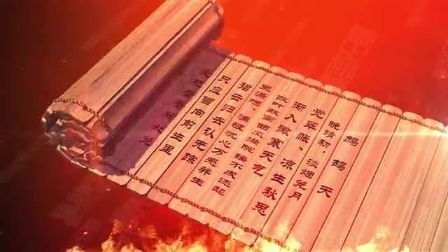 一部史书,千古血与泪,古之先贤精神,崇高的操守铸就万世功与名