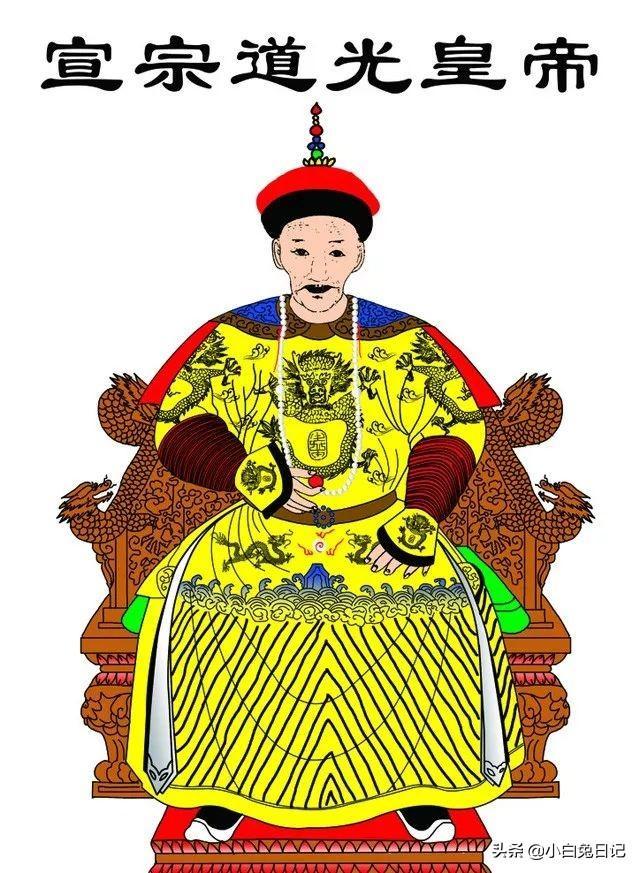 清宣宗道光:道德上的君子,皇帝中的懦夫,好人未必就是好皇帝