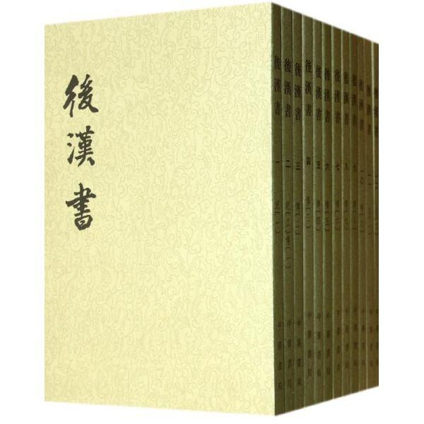 有一部爱憎分明、议论风生的东汉史,这部书叫什么呢