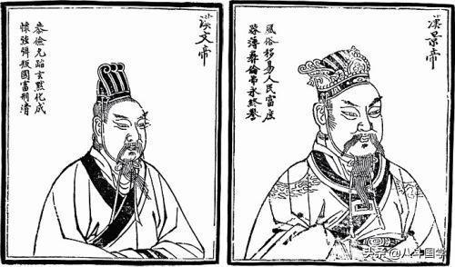 """汉文帝和汉景帝实行怎样的统治措施,使汉朝成为""""快乐大本营""""?"""