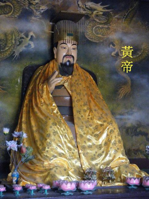 中华史:神话传说时代—三大部落集团、炎黄一统