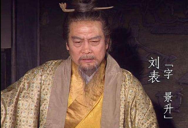 刘表实力到底有多强?刘备得了荆州为何还是没有想象中的强大?