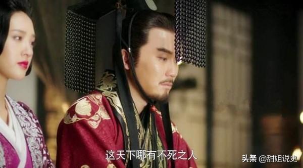 夷陵之战后,是孙权向刘备求和,还是刘备向孙权求和?看其他记载