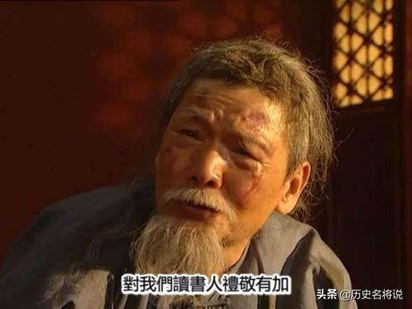 《雍正王朝》中曾静被雍正感化自发为其宣传,真实历史真的如此吗